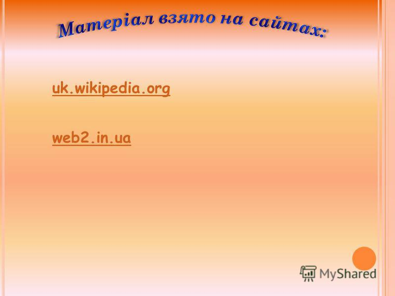 uk.wikipedia.org web2.in.ua