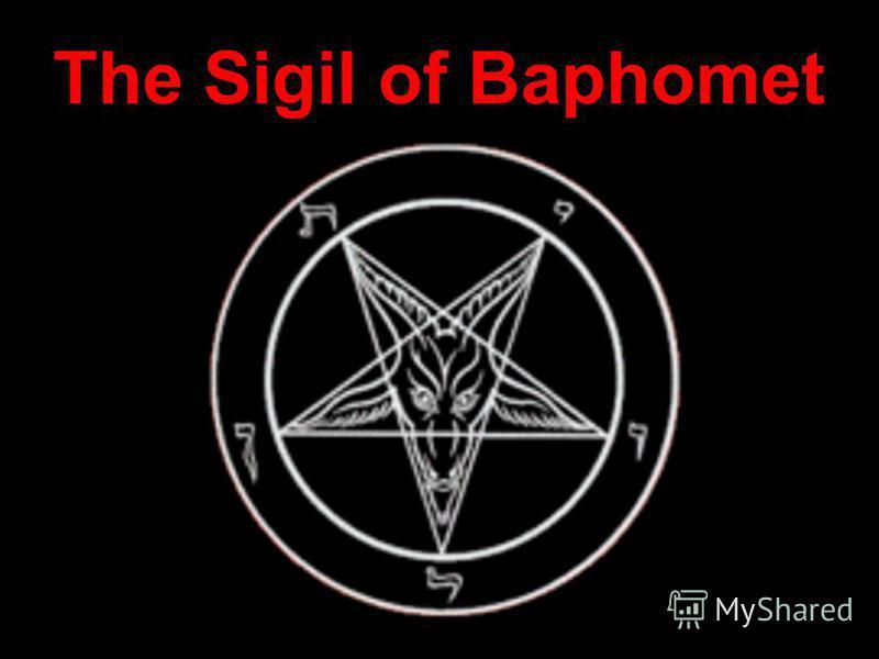 The Sigil of Baphomet