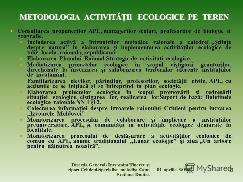 Consultarea propunerilor APL, managerilor şcolari, profesorilor de biologie şi geografie. Includerea activă a întrunirilor metodice raionale a catedrei Ştiinţe despre natură în elaborarea şi implementarea activităţilor ecologice de talie locală, raio