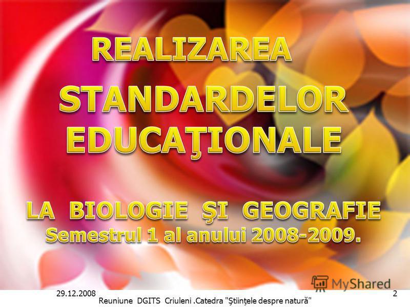 Reuniunea Metodică Raională Catedra Ştiinţele despre natură 29 decembrie 2008. DGITS Criuleni. Metodist –Svetlana Caun.