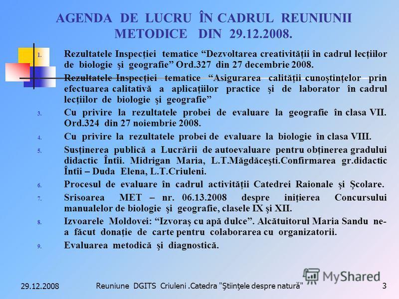 Reuniune DGITS Criuleni.Catedra Ştiinţele despre natură 229.12.2008
