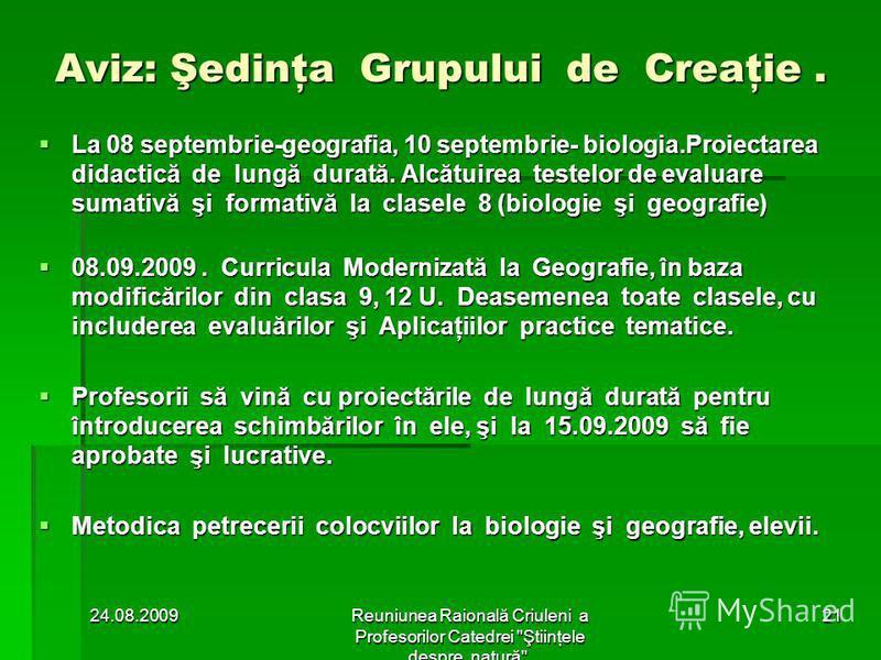 MULŢUMIRI TUTUROR: Reuniunea Raională Criuleni a Profesorilor Catedrei Ştiinţele despre natură. 2024.08.2009