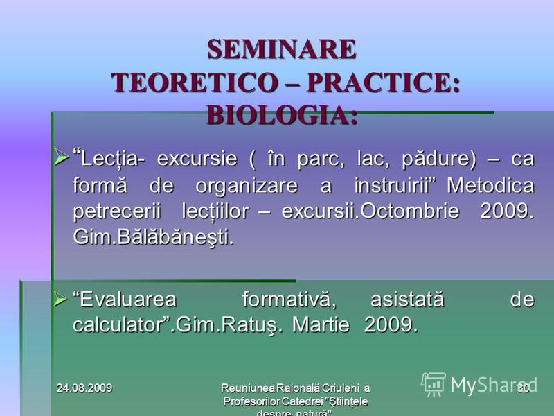 SEMINARE TEORETICO – PRACTICE: GEOGRAFIA: Lecţia- aplicaţie practică la geografie.L.T.Dubăsarii Vechi.Octombrie 2009. Lecţia- aplicaţie practică la geografie.L.T.Dubăsarii Vechi.Octombrie 2009. Legăturile inter- şi transdisciplinare în cadrul lecţiil