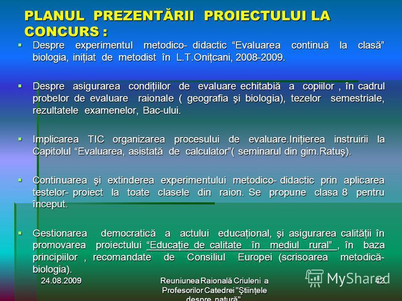 CONCURSUL, ORGANIZAT DE ONU: Gala premierilor pentru promovarea Drepturilor Copiilor. Gala premierilor pentru promovarea Drepturilor Copiilor.