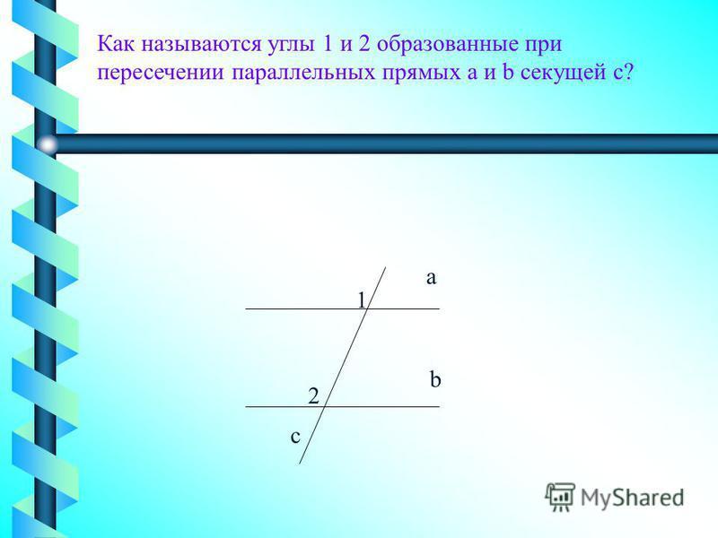 а b с 1 2
