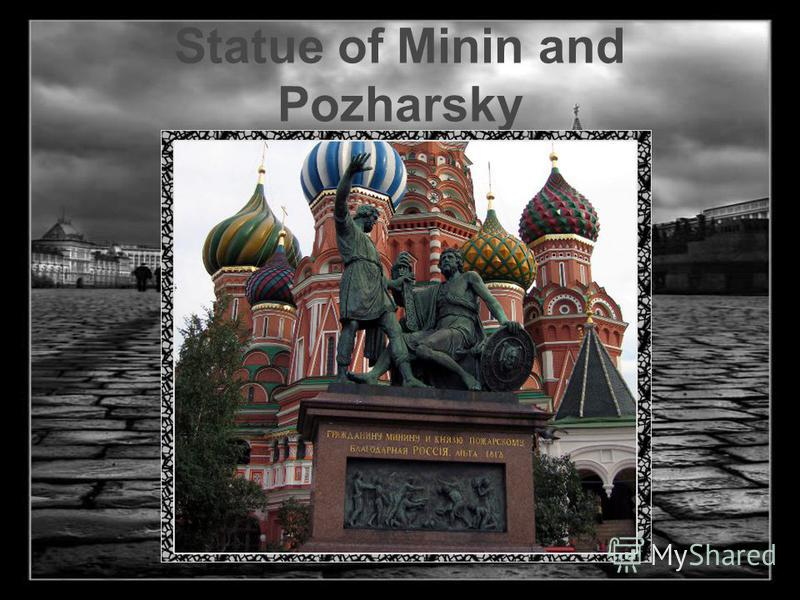 Statue of Minin and Pozharsky