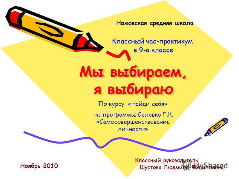 book Археологическая