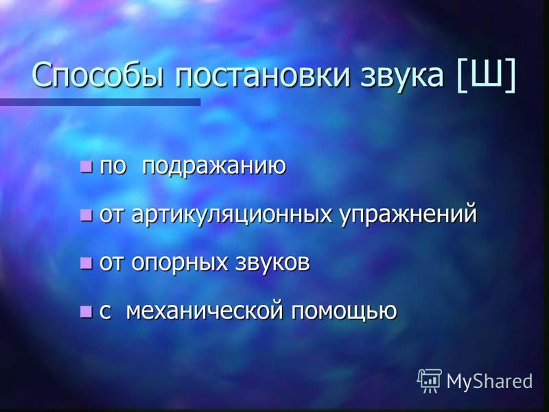 Артикуляционные упражнения «Блинчик» «Вкусно» «Чашечка» «Рупор»