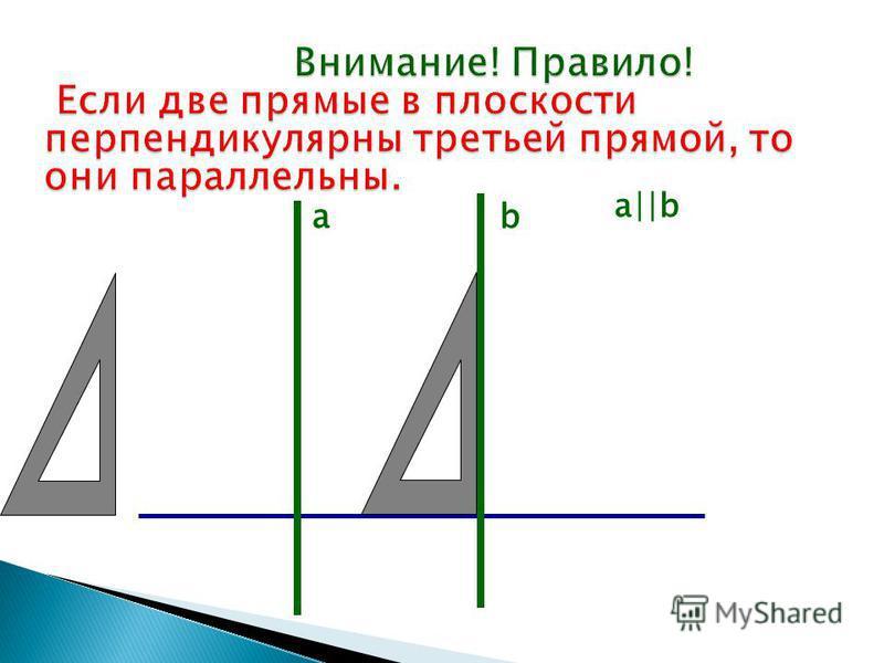 аb ab