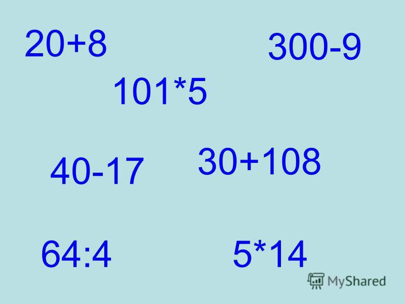 20+8 40-17 300-9 30+108 5*14 101*5 64:4