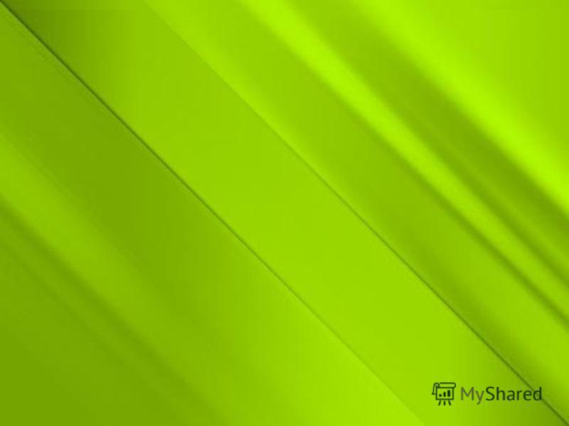 ІІІ конкурс. Фізико-математичний штурм. Вікторина з історії фізики і математики. 1. Хто з відомих вчених був нагороджений двічі Нобелівською премією? (М. Склодовська-Кюрі). 2. З якого року нагороджують міжнародними Нобелівськими преміями? Чому їх так