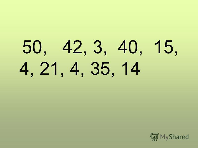 50, 42, 3, 40, 15, 4, 21, 4, 35, 14