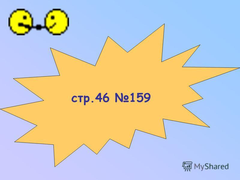 (48+54):6=48:6+54:6 (72+63):9=72:9+63:9 (160+320):80=160:80+320:80 (500+150):5=500:5+150:5