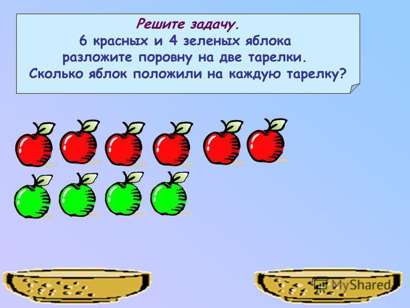 (40+8):6 (20+80):10 (30+27):3 Деление суммы на число