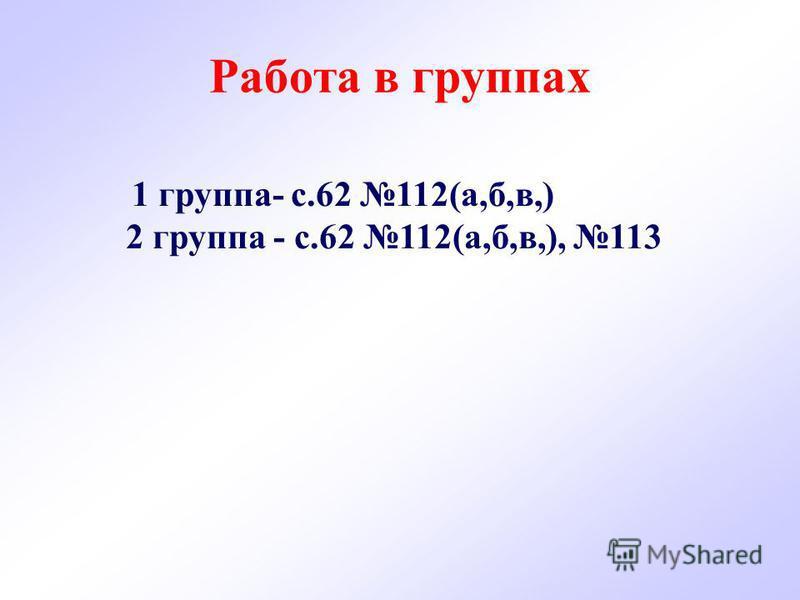М. Д.Д. Д.Д. 4 6