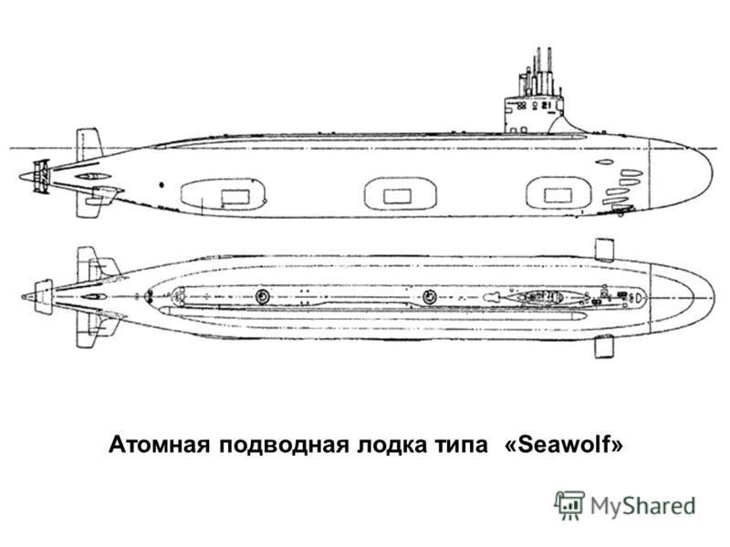 кто плавает на подводной лодке
