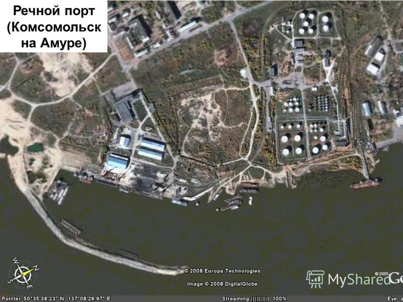 Речной порт (Комсомольск на Амуре)