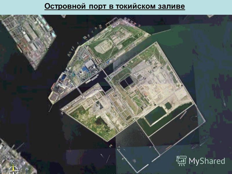 Островной порт в токийском заливе