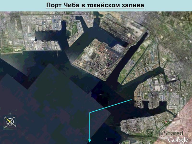 Порт Чиба в токийском заливе