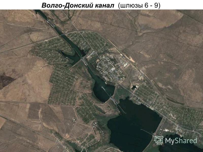 Волго-Донский канал (шлюзы 6 - 9)