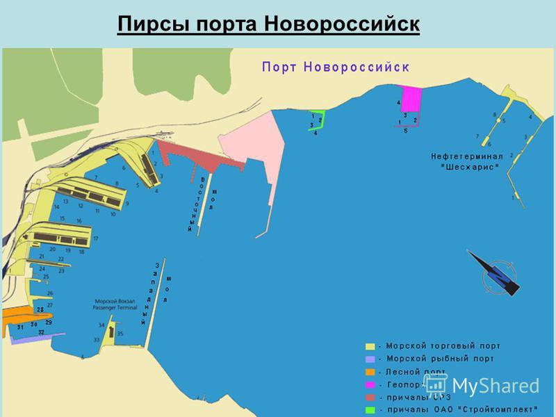 Пирсы порта Новороссийск