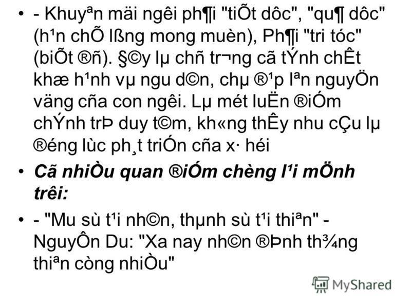 M¹nh Tö: