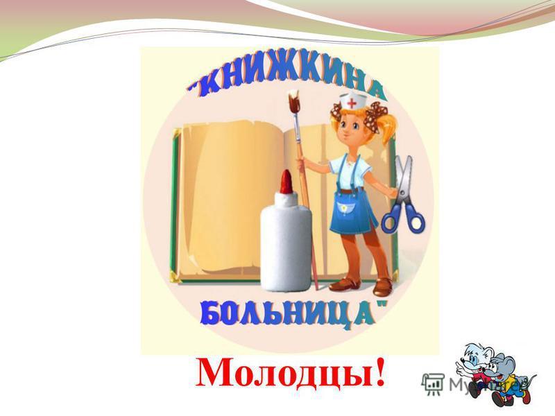 Делаем своими руками книгу