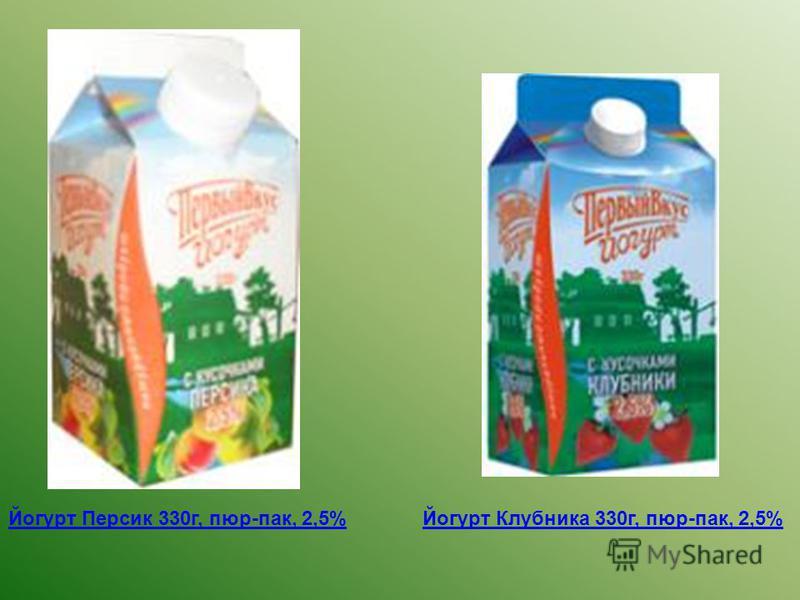 Йогурт Персик 330 г, пюр-пак, 2,5%Йогурт Клубника 330 г, пюр-пак, 2,5%
