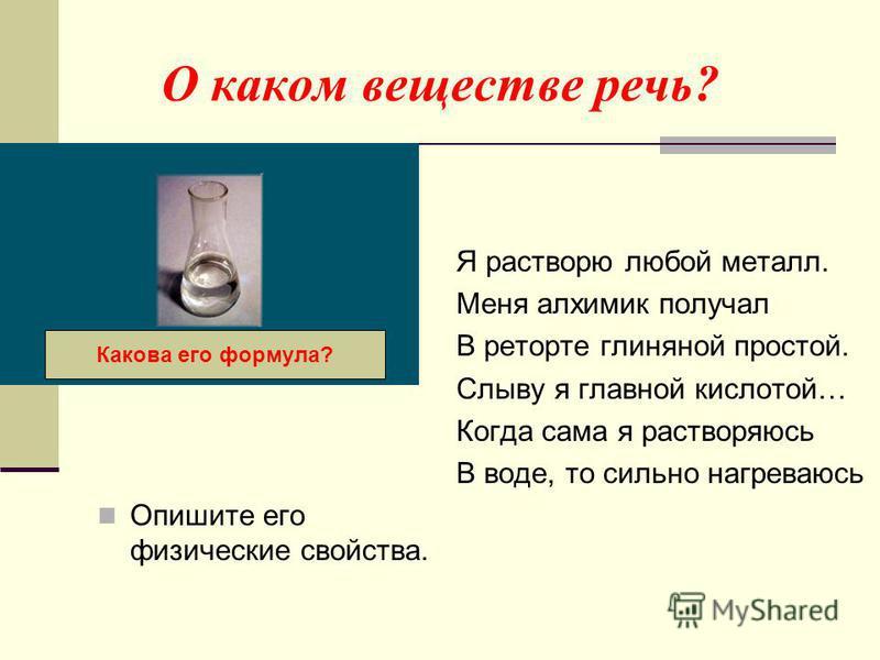 Окислителем или восстановителем является сера в своих оксидах?