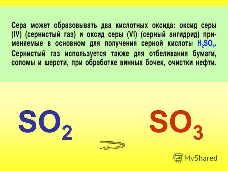 SO 2 SO 3