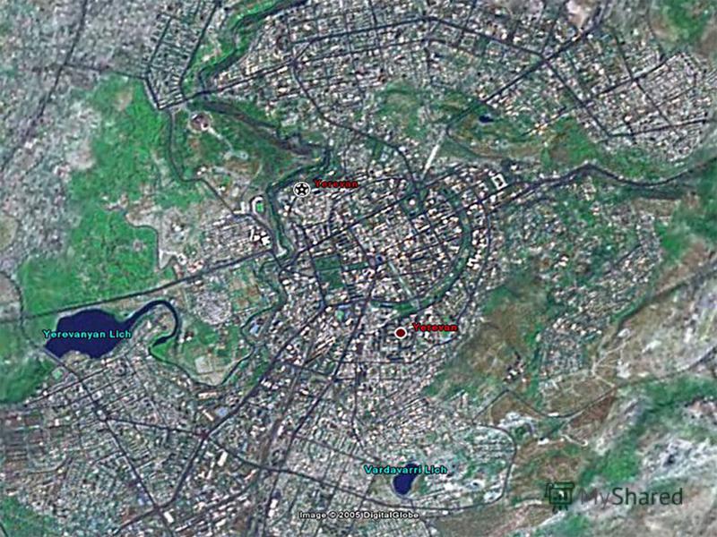 Ереван с космоса