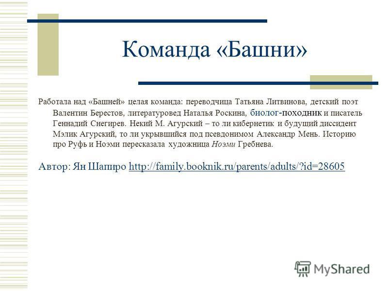 Геннадий Снегирев | Слон - Пескарь