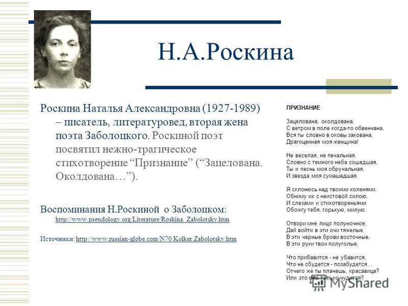 Т.М.Литвинова Литвинова Татьяна Максимовна родилась в Москве в 1918 году. Умерла 7 декабря 2011 года в Великобритании. Литератор, переводчица, художница, дочь советского министра иностранных дел Максима Литвинова и английско-советской писательницы Ай