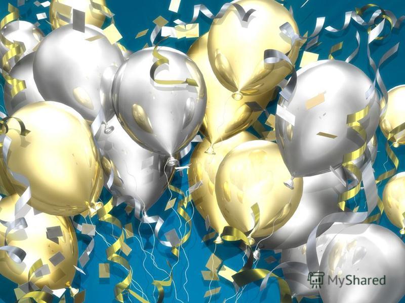 Вы будете награждены дипломом компании «Си Эль парфюм», а ваше имя появится на страницах корпоративного журнала «CIEL Стиль»! Поздравляем!!! Зачетная программа новичка успешно пройдена! Зачетная программа новичка успешно пройдена!
