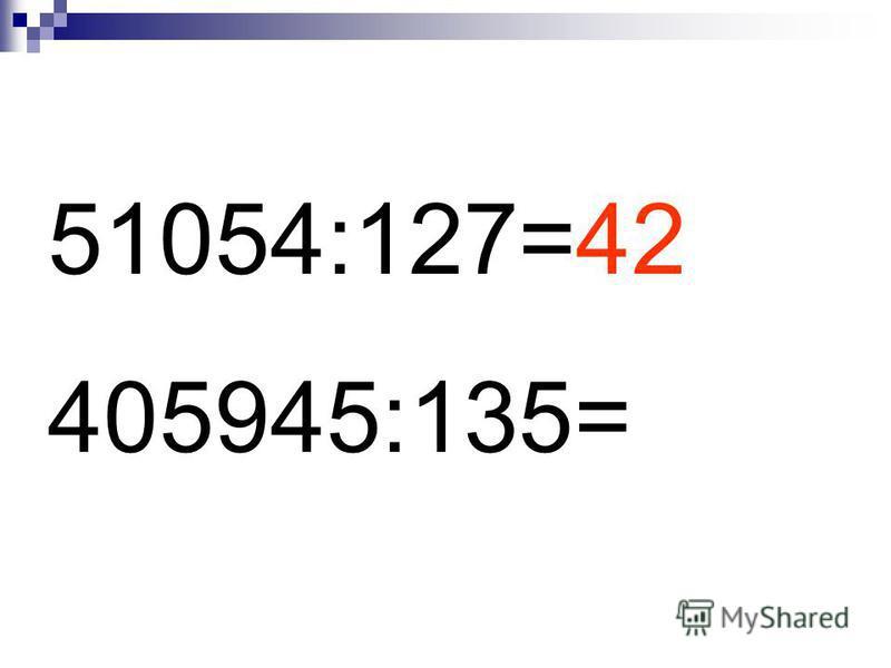51054:127=42 405945:135=