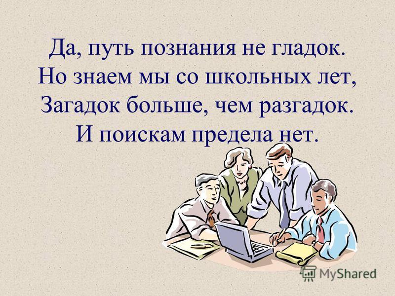 7 класс Учитель математики лицея 486 Мартынова Светлана Викторовна Май 2005 г.