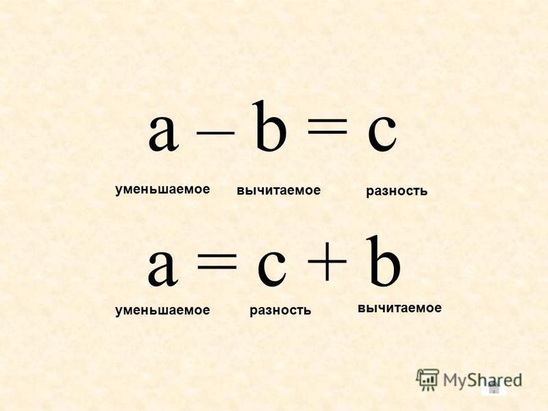 Проверка решения уравнений 7 х – 3 = 15 – 2 х 7 х + 2 х = 15 + 3 9 х = 18 х = 2 Ответ : 2 3 х + 5 = 2 х - 7 3 х – 2 х = - 7 - 5 х = - 12 Ответ : - 12