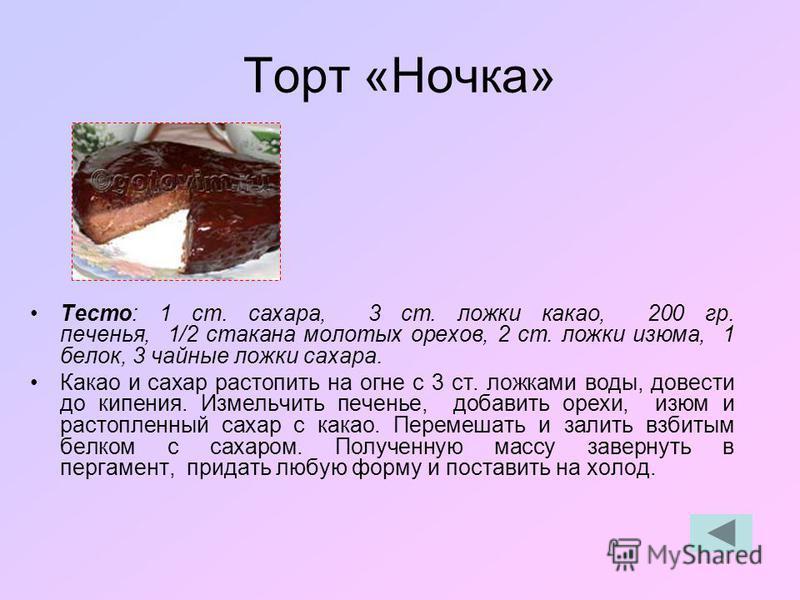 Рождественская индейка с апельсинами Лук очистить, нарезать кубиками. Перец разрезать пополам, удалить сердцевину, нарезать кубиками. Шампиньоны вымыть, измельчить На 8 порций нам понадобится: 1 потрошеная индейка весом 2,5-3 кг, 1 стакан риса, 1 лук
