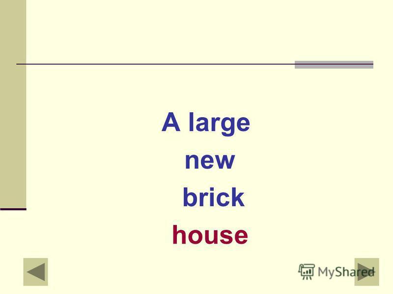??? house