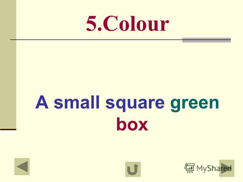 4.Shape A large old square box