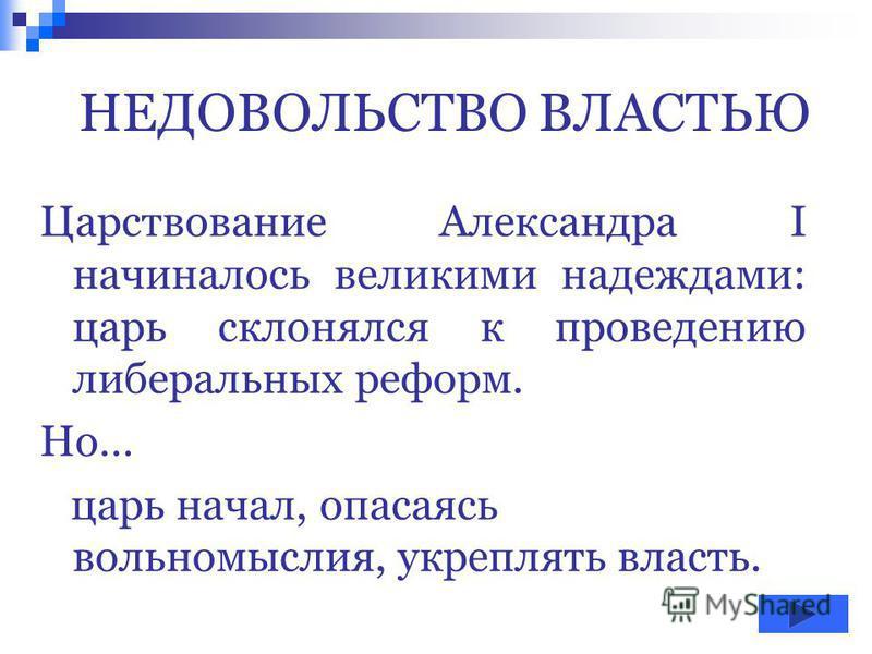 ДВИЖЕНИЕ ДЕКАБРИСТОВ Малышева Ирина Юрьевна, ЦИК Кировского района