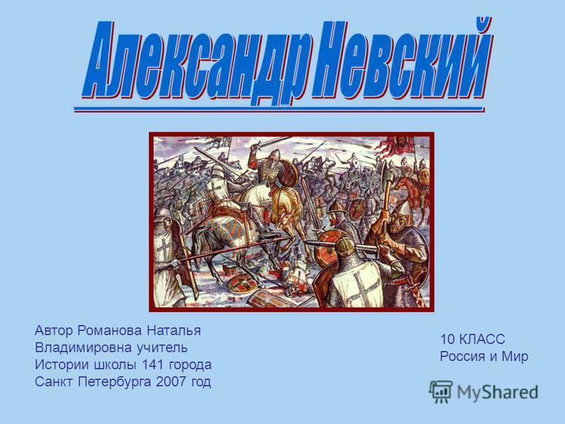 10 класс история школа в россии