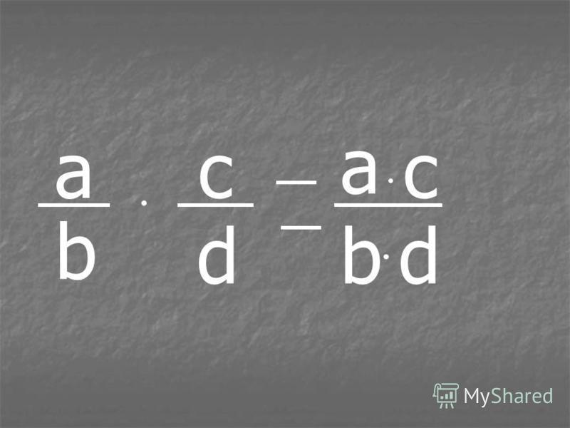 a b c d a c bd
