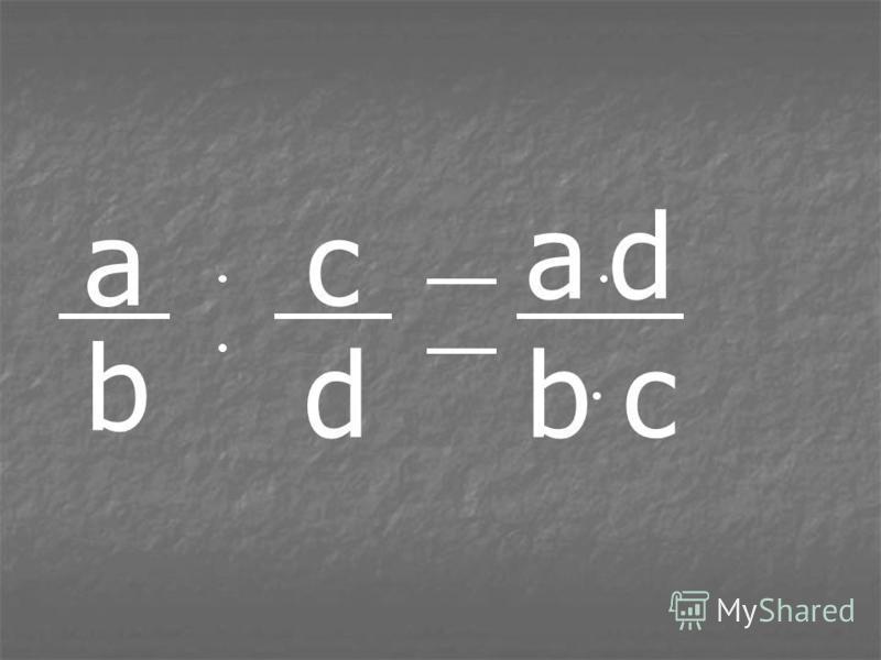 a b c d a cb d