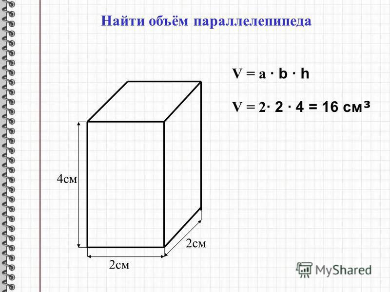 Реши уравнение: 38 · а = 76 1 сл.2 сл.сумма а = 76 : 38 а = 2 38 · 2 = 76 76 = 76