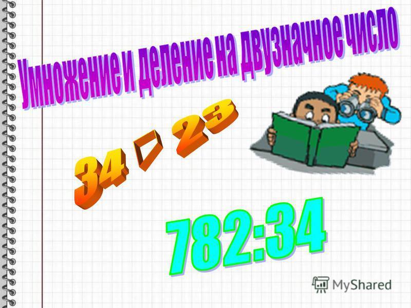 Найти объём параллелепипеда 4 см 2 см V = a · b · h V = 2 · 2 · 4 = 16 см ³