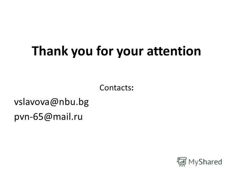 Thank you for your attention Contacts: vslavova@nbu.bg pvn-65@mail.ru