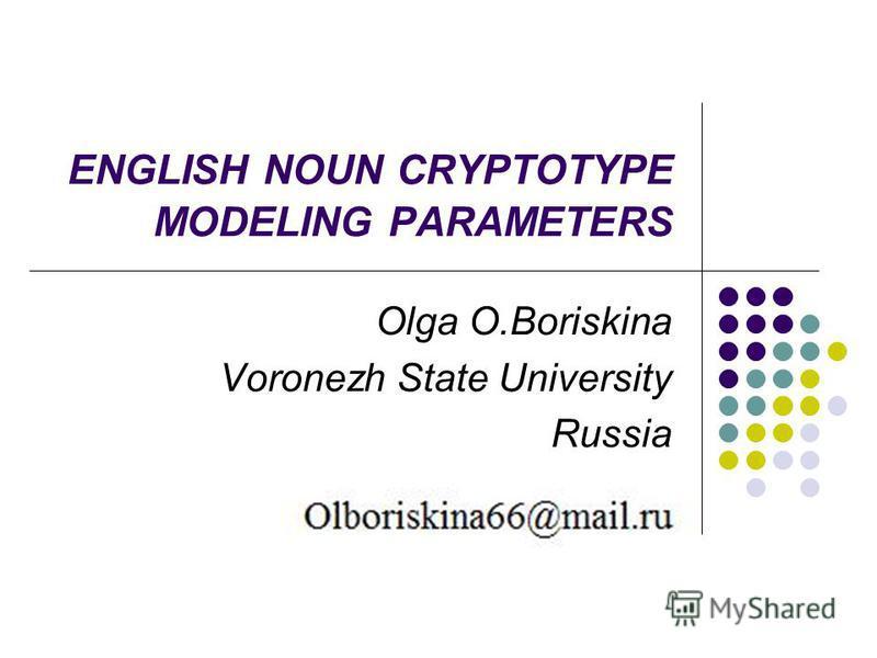 ENGLISH NOUN CRYPTOTYPE MODELING PARAMETERS Olga O.Boriskina Voronezh State University Russia