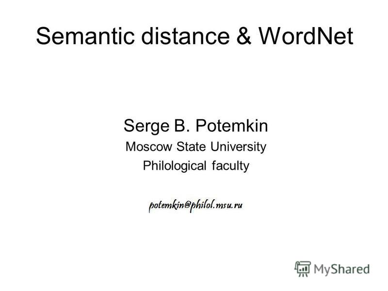 Semantic distance & WordNet Serge B. Potemkin Moscow State University Philological faculty
