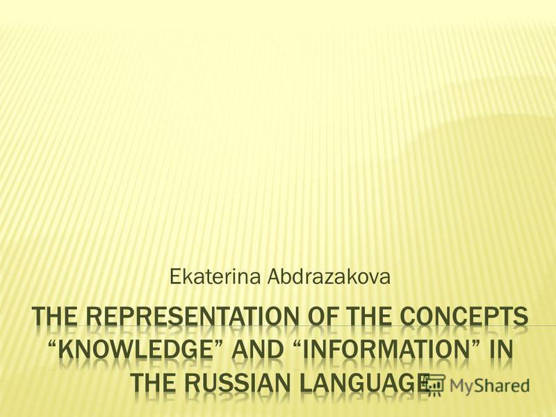 Ekaterina Abdrazakova